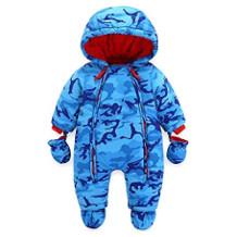 JiAmy Baby-Schneeoverall