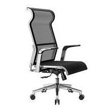 SIHOO ergonomischer Bürostuhl