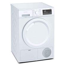 Siemens WT43H002