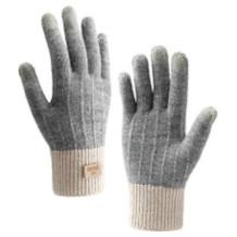 Homealexa Handschuh