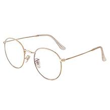 GIFIORE Blaulichtfilter-Brille