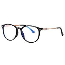 Joopin Blaulichtfilter-Brille